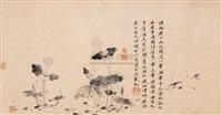 瑞莲图 (aupsicious lotuses) by ma yu