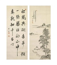 chinese landscape and poem (pair) by kaioku