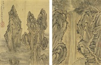 views of the luofu mountains (album of 10 works) by li jian