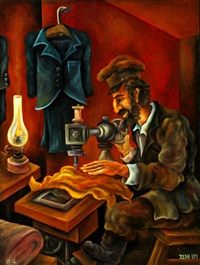 the tailor by shaked reznikov