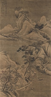 landscape in the style of fan kuan by cao youguang