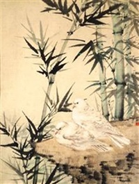 doves and bamboo by fei chengwu