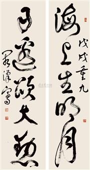 草书五言联 (calligraphy in clerical script) (couplet) by que hanqian