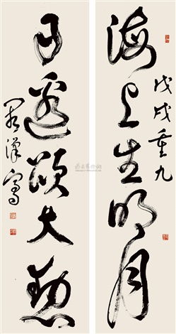 草书五言联 calligraphy in clerical script couplet by que hanqian