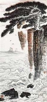 山海奇观 by chen weixin