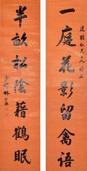 书法对联 立轴 水墨纸本 (couplet) by lin zexu