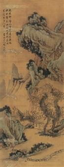 疏林迭翠 by xiang yuanbian