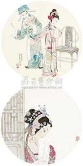 戏韵 游园惊梦 by lin yigeng