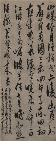 seven character poem in running script by wang shouren