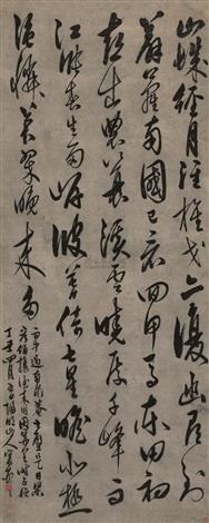 seven-character poem in running script by wang shouren
