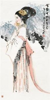 无艳无娇别自香 by lin zhengming
