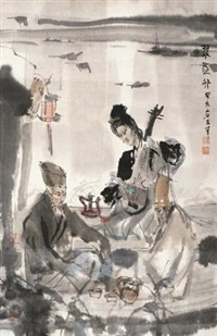 琵琶行 by fu xiaoshi
