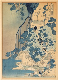 figures on a cliff side in azuri colors (from the waterfall series) by katsushika hokusai
