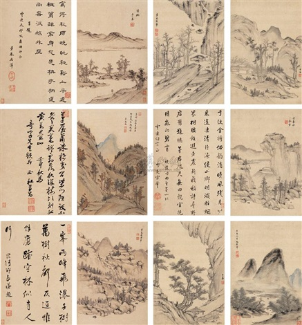 山水 landscapes album w8 works by li qizhi