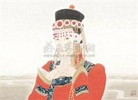 诺敏 by bai hua