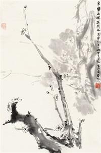 墨梅图 立轴 纸本 by ya ming