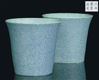 robin's egg beakers (pair) by jiangxi ciye gongsi
