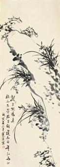 兰石灵芝图 by lian xi