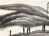 山水 by liu shumin