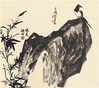 喜鹊竹石 by zhou huaimin and wang xuetao