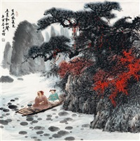 landscape and figures by mao baozeng
