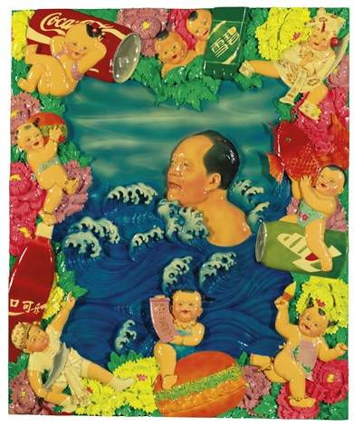 welcome to the worlds most famous brand mao swimming yangtze river by luo brothers