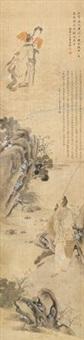 神仙人物 by fei danxu