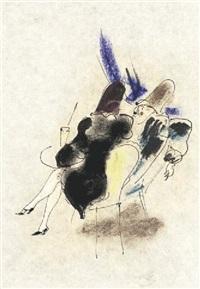 zwei damen im café by richard ziegler