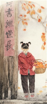 人物 by liang wenbo