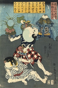good luck print (+ 5 others; 6 works) by utagawa yoshiiku