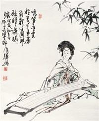 抚琴图 by liu guohui
