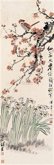 报春图 (spring tidings) by chen banding and qi baishi