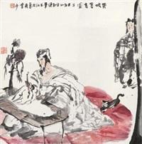 东坡著书图 by liu jian