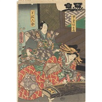 man and woman with koto by utagawa toyokuni (toyokuni i)