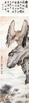松鹰图 by xu shaojiu