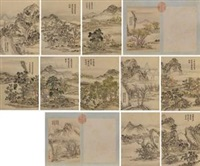 东坡诗意图 (inspired by su shi's poems) (album of 12) by jiang pu