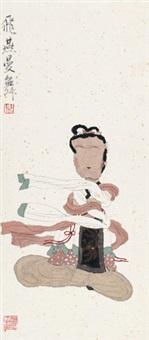 飞燕曼舞 立轴 设色纸本 (beauty) by xu lele