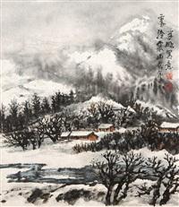 山水 by ma xuepeng
