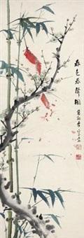 春色春声图 by ji shouzheng
