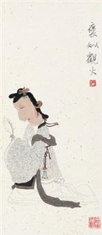 褒姒观火 立轴 设色纸本 (figure) by xu lele