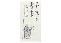 calligraphy (2 works) by otei kaneko