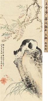 猫蝶图 by wang xuetao