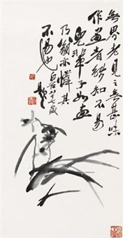 兰花 by qi ziru and qi baishi