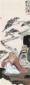 罗汉图 镜心 设色纸本 (painted in 1998 arhat) by xu lele