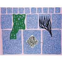the division of happiness by jonathan lasker