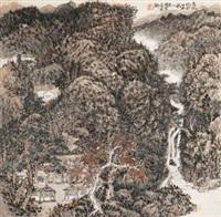 山居图 by liu yanshui