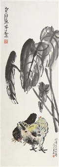 two hens under the tree by xu beihong and qi baishi