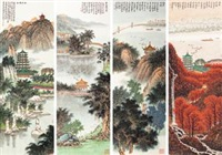 潮汕胜景 (landscape) (in 4 parts) by xi lequn