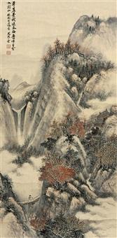秋山行旅图 by you xiaoyun