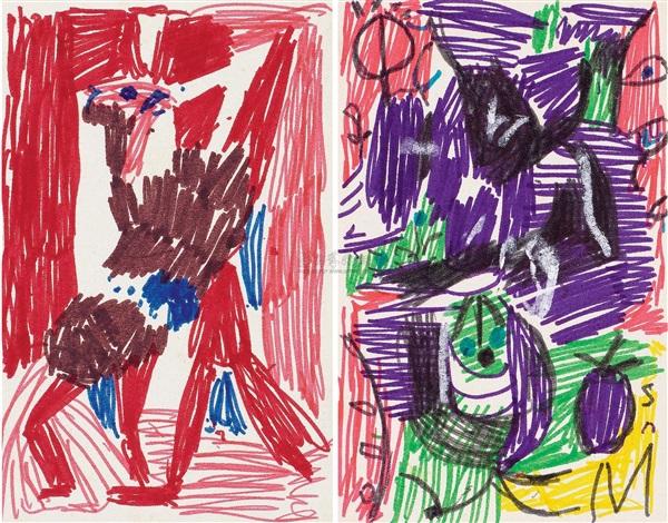 无题ii-731 无题ii-695 油性蜡笔·纸 (untitled ii-731 - untitled ii-695) (2 works) by wu dayu